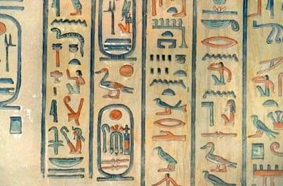 geroglifici1